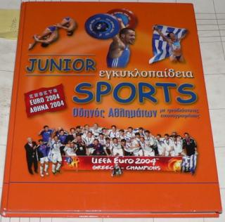 JUNIOR SPORTS (EURO 2004, ATÉNY 2004)